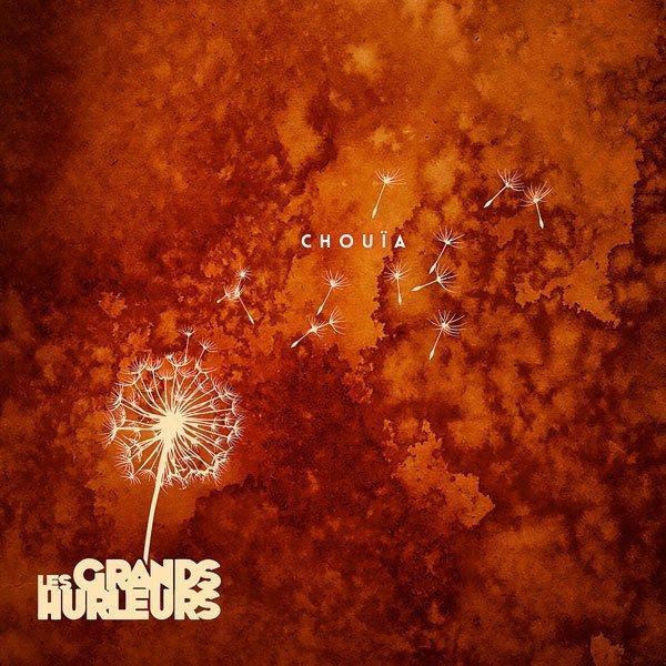 Chouia Pochette CD